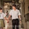 Kiwi & Milly Wedding day 花蓮 翰品酒店 婚禮紀錄 ,婚攝