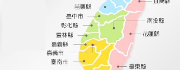 婚紗基地全台灣推薦