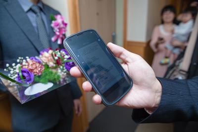 102.3.24 Duncan & Vivi結婚婚禮紀錄大檔-45